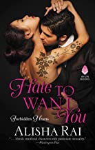 Best hate to want you forbidden hearts Reviews