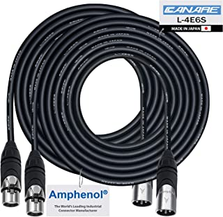 2 Units - 20 Foot - Canare L-4E6S, Star Quad Balanced Male To Female Microphone Cables With Amphenol AX3M & AX3F Silver XLR Connectors - CUSTOM MADE By WORLDS BEST CABLES