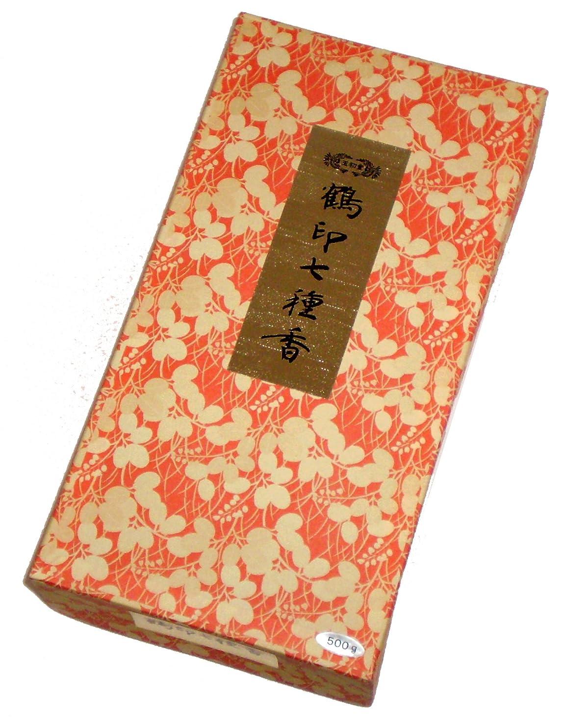 十二出くわす役員玉初堂のお香 鶴印七種香 500g #671