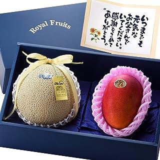 長崎心泉堂 父の日 ギフト プレゼント 高級フルーツ メロン マンゴー セット FDGD