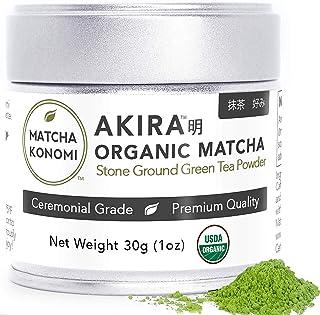 Akira Matcha 30g - Organic Premium Ceremonial Japanese Matcha Green Tea Powder - First Harvest, Radiation Free, No Additives, Zero Sugar - USDA and JAS Certified�(1oz tin)