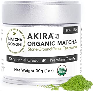 Akira Matcha 30g - Organic Premium Ceremonial Japanese Matcha Green Tea Powder - First Harvest, Radiation Free, No Additives, Zero Sugar - USDA and JAS Certified (1oz tin)