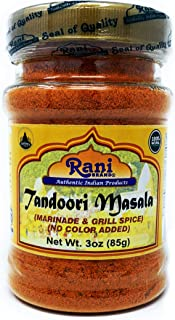 Rani Tandoori Masala (Natural, No Colors Added) Indian 11-Spice Blend 3oz (85g) ~ Salt Free   Vegan   Gluten Free Ingredients   NON-GMO