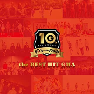 Best Hit Gma (Limited)