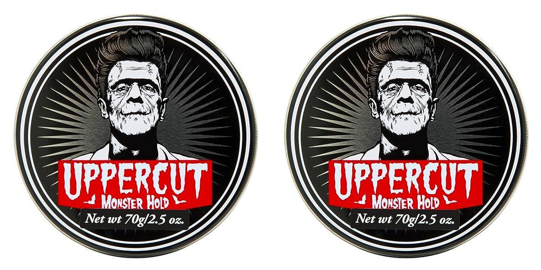 Uppercut Monster Hold Pomade 2 Pack 2.5 oz