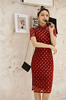 Spring And Summer New Round-breasted Lace Double-layer Mid-length Cheongsam Dress Daily Fashion Slim Girl Cheongsam