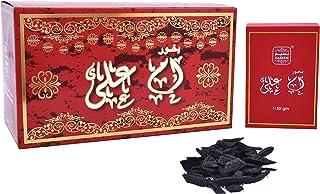 Bakhoor Ummali 20 gm