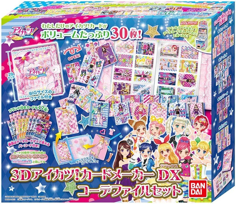 Aikatsu  - 3D Aikatsu  Card Maker Deluxe Coordinate File Set