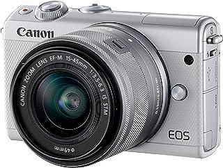 Canon EOS M100 Cámara digital con EF-M 15-45 mm Blanco
