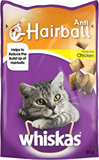Whiskas Anti-Hairball Treats with Chicken - 55 gm