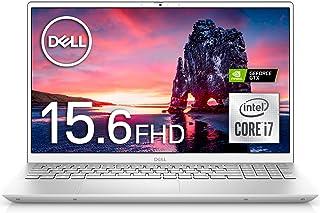 Dell ノートパソコン Inspiron 15 7501 シルバー グラボ付き Win10/15.6FHD/Core i7-10750H/8GB/512GB/GTX1650Ti/Webカメラ/無線LAN NI775A-AWL【Windows ...