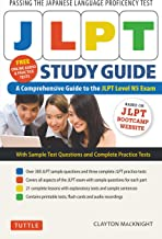 japanese n5 study guide