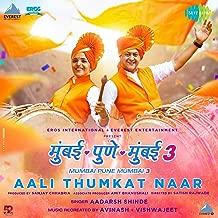 Aali Thumkat Naar (From