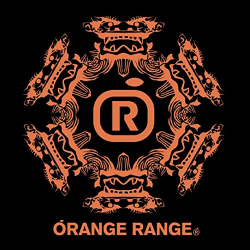 Image result for orange range チェスト