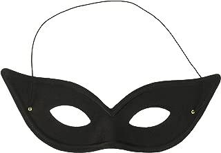 Best black harlequin mask Reviews