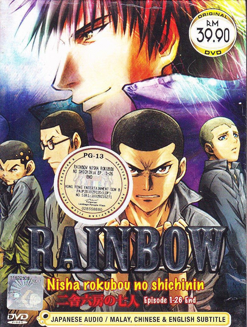 Rainbow Nisha Rokubou