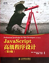 Professional JavaScript for Web Developers (3rd Edition) (Chinese Edition)