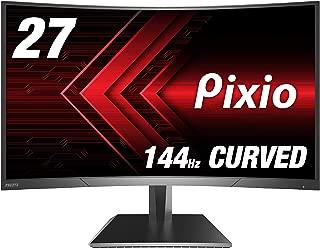 Pixio PXC273 ディスプレイ モニター [ 27 型 144hz 湾曲 FHD 1920×1080 FreeSync G-SYNC Compatible対応 ] ゲーミング モニター ベゼルレス display monitor 【正規輸入品】 (27 inch)