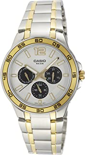 Casio Men's Watch - MTP-1300SG-7AVDF
