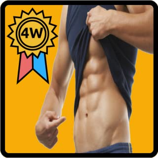 Six pack abs in weeks - workout & training