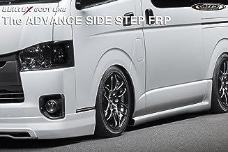M-Techno M.T.S.BERTEX BODY LINE(エムテクノ エム・ティ・エス・バーテックス ボディライン)MTS トヨタ 200系 ハイエース 標準ボディ用 ADVANCE(アドバンス)サイドステップ FRP(エフアールピー)製