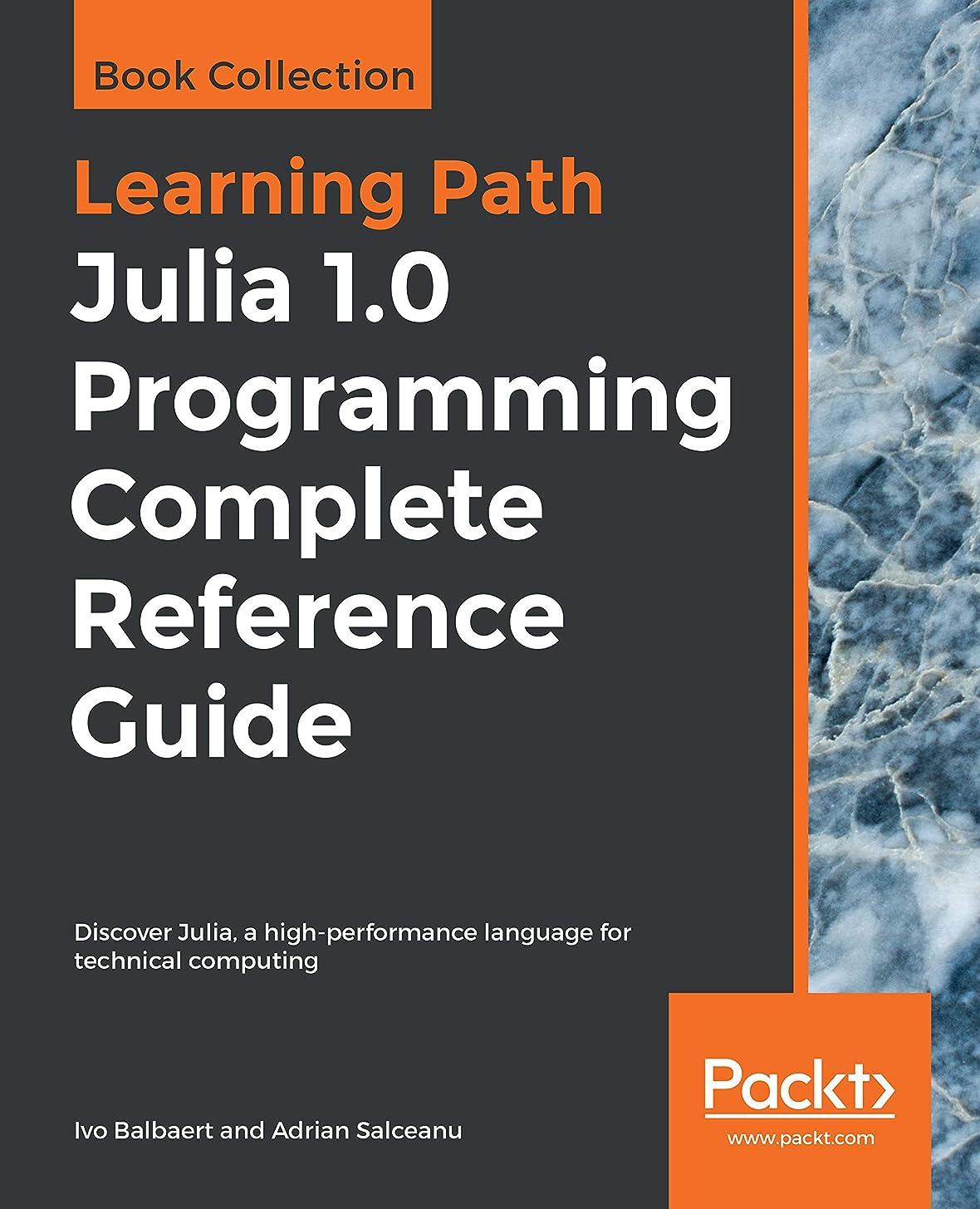 じゃがいも葉を拾うアボートJulia 1.0 Programming Complete Reference Guide: Discover Julia, a high-performance language for technical computing (English Edition)