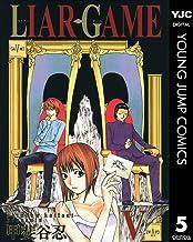 LIAR GAME 5 (ヤングジャンプコミックスDIGITAL)
