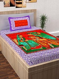 Story at Home Single Bedding Set, Purple, 145 x 225 cm, FY1520, 2 Pieces