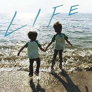 キマグレン/LIFE