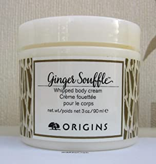 origins ginger souffle 3 oz