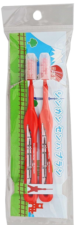 テスピアン鋸歯状疲労SH-283 新幹線歯ブラシ2本セット E6系こまち