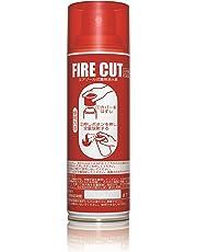 モリタ宮田工業 エアゾール式簡易消火具 FIRE CUT FC400D