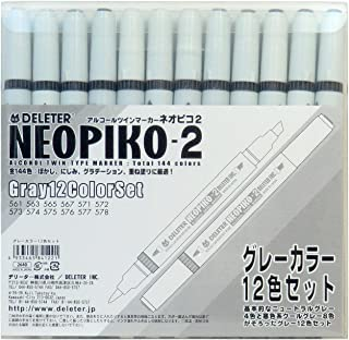 Neopiko-2 Gray Color 12 Colors Set