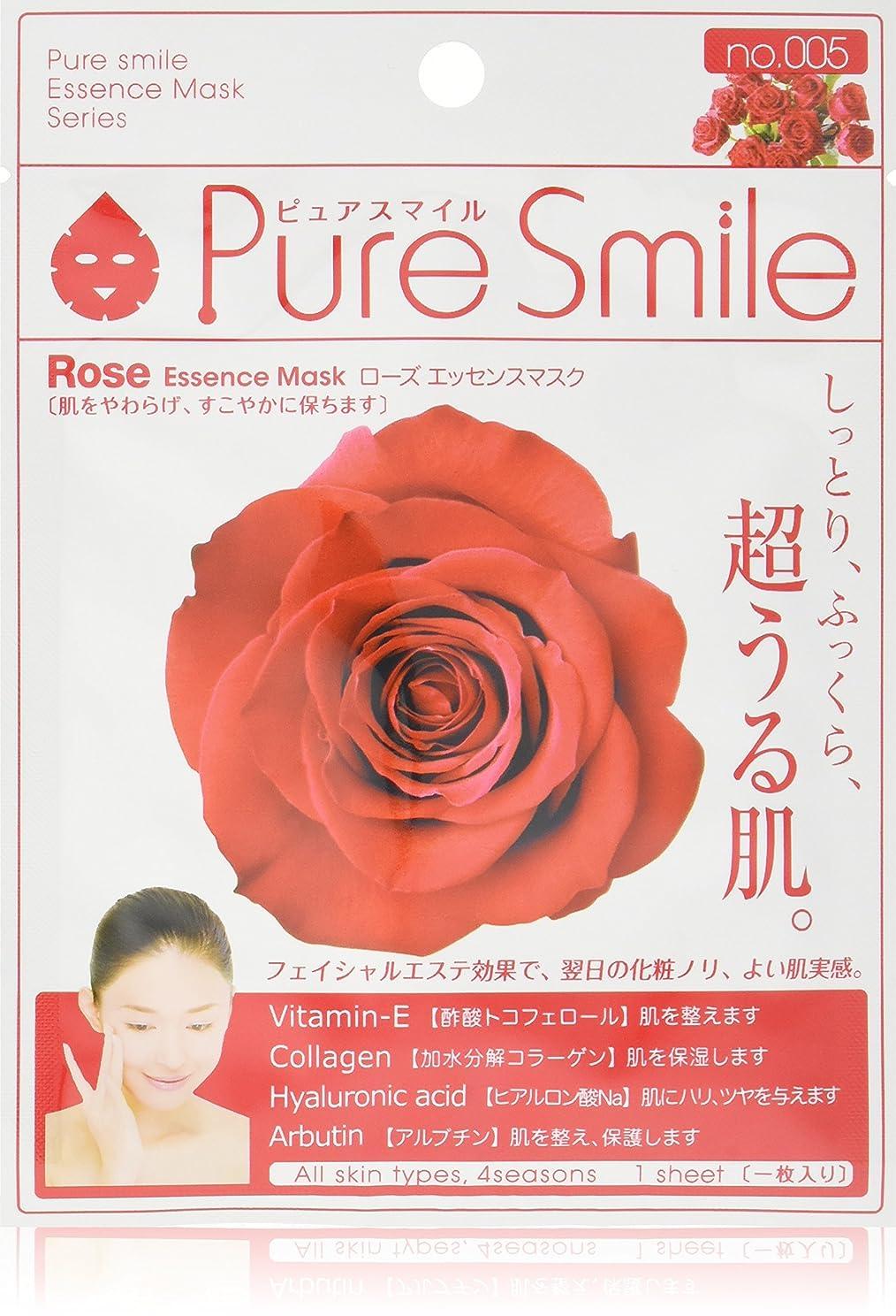 海候補者防止Pure Smile ピュアスマイル エッセンスマスク ローズ 6枚セット