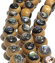 [ABCgems] Rare Jackfruit Nangka Hardwood (New Zealand Abalone Front & Back Inlaid) 8mm Smooth Round (Approx 28-30 Focal Beads Wholesale Lot)