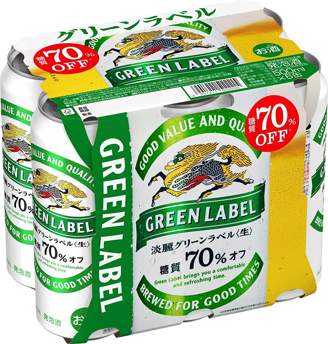環境東部放射性キリン 淡麗グリーンラベル 6缶パック 500ml×6本