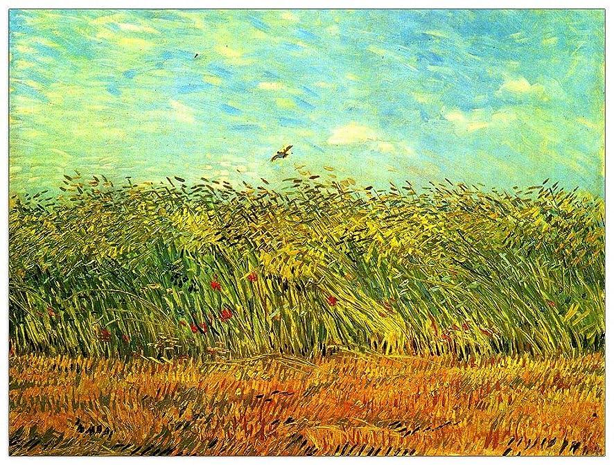 ArtPlaza TW91000 Van Gogh Vincent - Wheat Field with a Lark Decorative Panel 35.5x27.5 Inch Multicolored