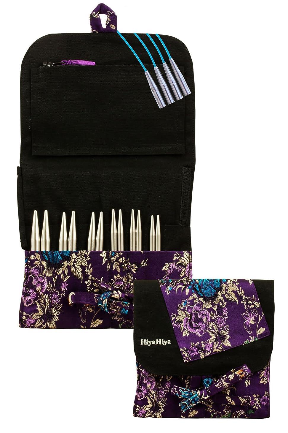 HiyaHiya Interchangeable 4-inch (10cm) Steel Knitting Needle Set; Large Tip Sizes (US 9-15) HISTINKIT4LG