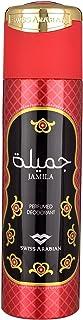 Swiss Arabian Jamila Perfumed Deodrant For Women- 200 ML
