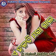 A Haladi Makha Gala