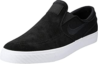 Nike Skateboarding Shoes For Men