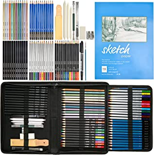 Drawing Sketch Pencils Art Set - CHIVENIDO Art Supplies Sketch Art Set 71-Pieces Colored Pencils, Sketching Pencils Sets with Sketch Book & Drawing Tools, Ideal Gift for Artists Adults Kids (71)