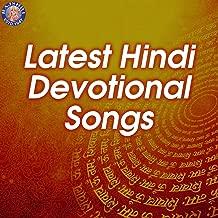 Latest Hindi Devotional Songs
