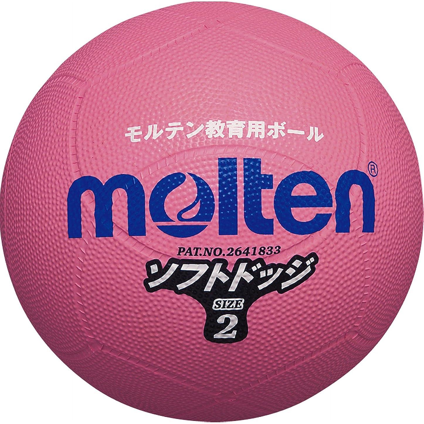 項目病気の警告するmolten(モルテン) ドッジボール ソフトドッジ 2号球 ピンク SFD2P