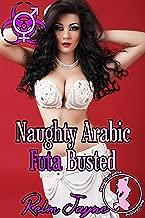 Naughty Arabic Futa Busted (The Futa Virus Book 54)