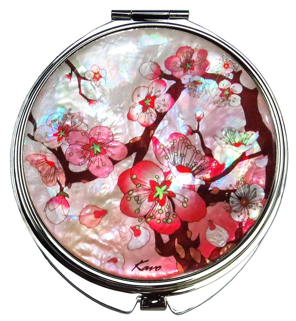 性的ライター恒久的桜(さくら) の螺鈿(らでん)の金属デュアルコンパクトな折りたたみと拡大の化粧鏡 白灰色 [並行輸入品]