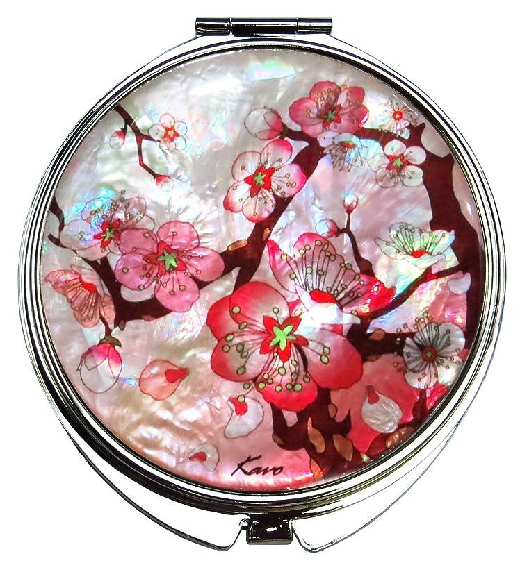 改善ファイナンス航空桜(さくら) の螺鈿(らでん)の金属デュアルコンパクトな折りたたみと拡大の化粧鏡 白灰色 [並行輸入品]