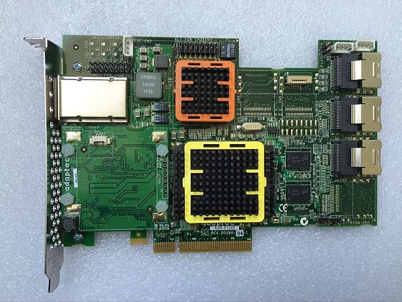多年生だらしないコインAdaptec asr-51245?2268100-r 300?Mbps ddr2?PCIe x8?SAS / SATA RAIDコントローラカード
