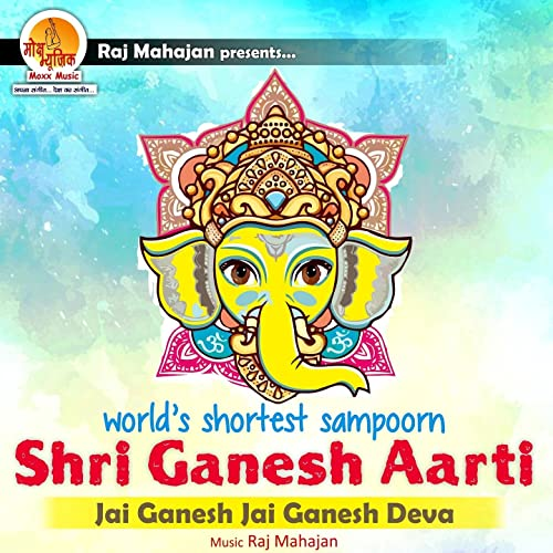 Shortest Sampoorn Shri Ganesh Aarti by Various artists on Amazon