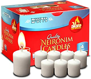 Ner Mitzvah 4 Hour Neironim Candles – Shabbat and Votive Wax Candle – 72 Count